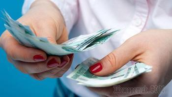 Россияне назвали способы сохранить деньги при кризисе