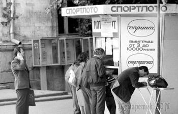 Спортлото – легендарная советская лотерея или первый лохотрон в стране