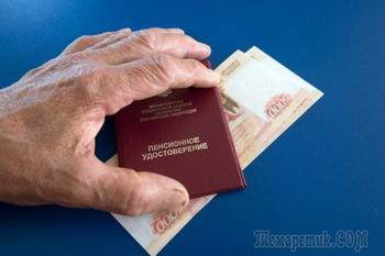 Россиянам рассказали о повышении пенсий в ноябре