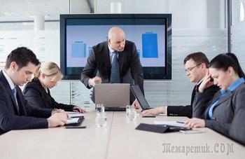 Фразы, которые не нужно говорить, чтобы не испортить отношения с начальником