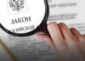 Парламентарии Ленобласти увеличили себе зарплаты