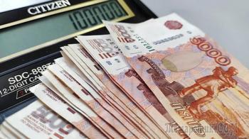 Россиянам напомнили о повышении зарплаты с октября