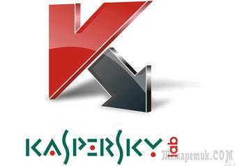 Как полностью удалить антивирус Касперского с компьютера под Windows