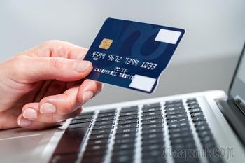 РН Банк, обман и навязывание страховок!!!
