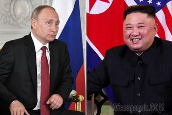 «Утереть нос Трампу»: к чему приведет встреча Путина и Кима