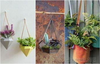 15 цветочных горшков, которые отлично «освежат» надоевший интерьер