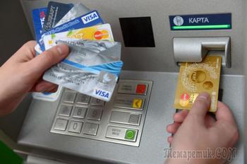 """Киви Банк, """"моментальное зачисление средств длится по 5 дней"""""""