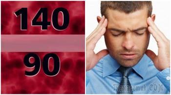 6 способов снизить артериальное давление, если обычные препараты не справляются