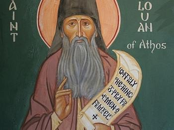 Силуан Афонский: в чем помогает, и как молиться иконе, святому?
