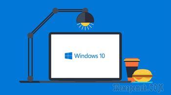 Лучшие бесплатные программы на русском для Windows