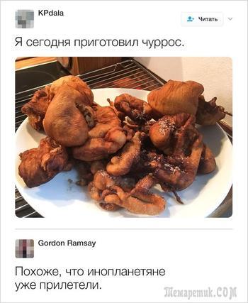 19 человек попросили эксперта оценить их блюда, и вы им посочувствуете, после того как перестанете смеяться