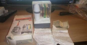 Советская электрическая зубная щётка