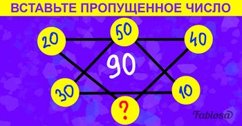 Знаток или профан в математике? 2 загадки, над которыми нужно хорошенько подумать