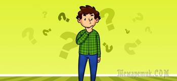 Загадка для самых находчивых: какое число закрыла машина?
