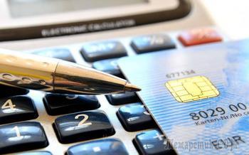 кредитная карта альфа москва 15