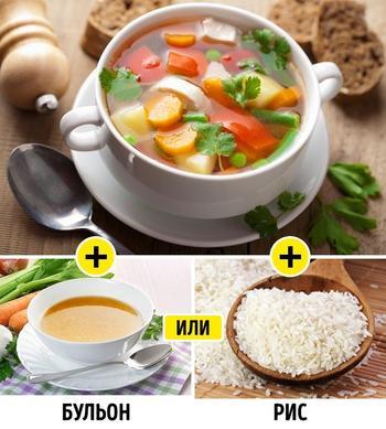 9 мастерских способов спасти испорченное блюдо