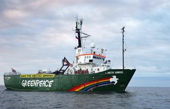 Суд обязал Россию выплатить 5,4 млн евро за задержание судна Гринписа
