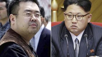 Любитель Диснейленда: за что северокорейская разведка убила старшего брата Ким Чен Ына
