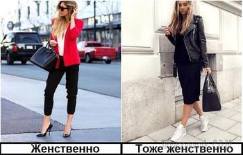 10 мифов о моде, над которыми смеются модные стилисты и дизайнеры