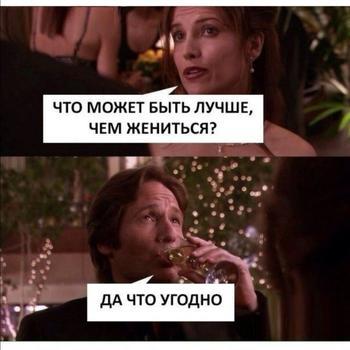 Шутки и мемы про девушек