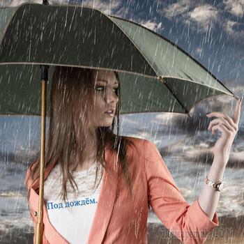 Навеяно дождём