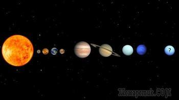 Девятая планета. Существует ли она на самом деле? Похоже, что нет