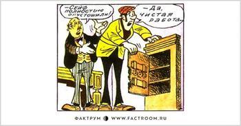 Увлекательная головоломка про таинственную записку в пустом сейфе