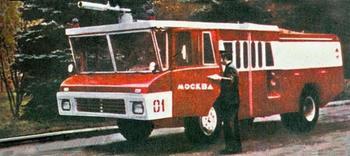 Экспериментальный ЗИЛ-Sides VMA-30 - самый красивый советский пожарный автомобиль