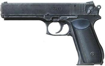 Пистолет «Пернач»: описание, устройство