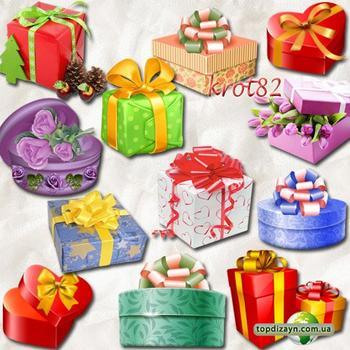О подарках