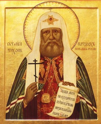 Как Патриарх Тихон убедил американцев накормить голодающее Поволжье, и почему жестоко поплатился за доброе дело