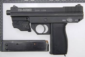 Оружейная тайна: пистолет-пулемёт R9-Arms