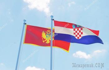 Хорватия или Черногория? Я выбираю......