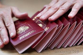 Оформление бумажных паспортов в РФ прекратится в 2022 году