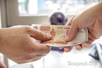 ВТБ, обман со стороны банка