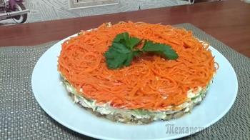 """Салат """"Восторг"""" с грибами и корейской морковью"""