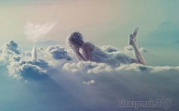 Смотрю я на небо