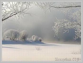 Зима (Стих)