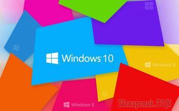 Как восстановить Windows 10: инструкция по шагам