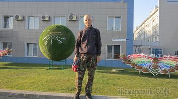 Алтайская кругосветка