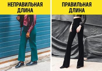 Как выбрать брюки в зависимости от типа фигуры