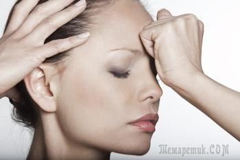 Головная боль в затылке: виды болей и причины
