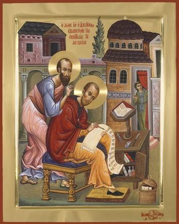 Один день в мире святого Иоанна Златоуста