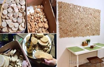 Стильные элементы декора из древесины, которые можно сделать самому, а не тратиться на дизайнерскую вещь
