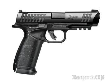 Новинки оружия 2017: Пистолет Remington RP9