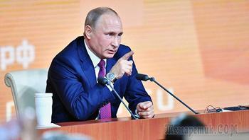 Россия не допустит повторения у себя украинского сценария, заявил Путин