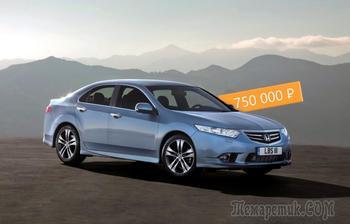 В поисках утраченной спортивности: стоит ли покупать Honda Accord VIII за 750 тысяч рублей