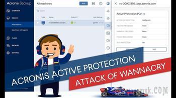 Acronis Ransomware Protection для защиты от вирусов-вымогателей