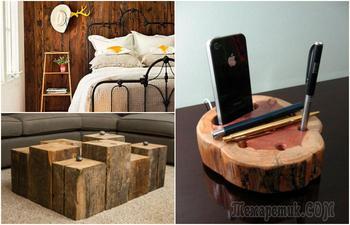 17 примеров превращения ненужной древесины в оригинальные вещи для дома