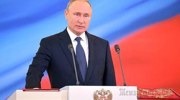 Путин повысил возраст молодежи